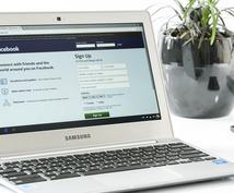 chromebookの使い方サポートします パソコンで最高のコストパフォーマンスを