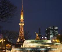 東京でのデートで、どこへ行くか悩んでいる方へ、最適なデートコースを提案します。