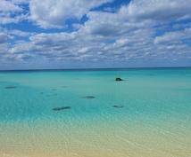 宮古島の物件探しをお手伝いします 宮古島への移住検討者の方へ。現地の最新情報を調査します。
