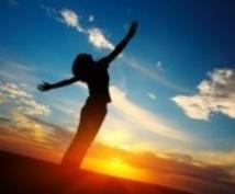あなたのインナーチャイルドを癒します 遠隔ヒーリングであなたの心を癒やします。