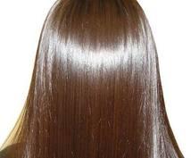 シャンプーと髪の扱い方を教えます 。このメニューは本気で変えたい方【限定】です!