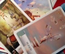 今あなたに必要なメッセージをお伝えします 【おみくじ感覚】3種類のオラクルカードでリーディングします☆
