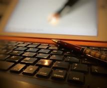 スマホアプリのレビュー、執筆いたします 『まとめサイト向け記事、ブログ記事、自社アプリ紹介などに!』