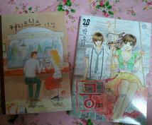 韓国語の文書を日本語に翻訳します。