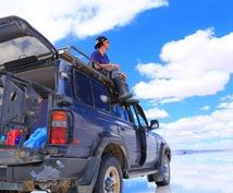 海外旅行全般!どんなご相談にも乗ります 1人旅、友人、カップル、家族など、短期から長期まで!