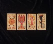あなたの毎月みます 4枚のエレメントから惹かれたカードを1枚選ぶだけ!!