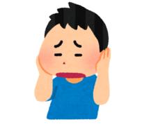 騒音問題でお悩みの方、一日ご相談に応じます 自身の経験を生かし少しでも被害者の力になれればと思います
