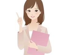 新卒就活・中途転職を人事×キャリアコンが支援します 〜現役採用担当が就職活動のサポート!〜