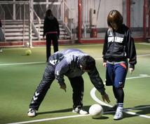初心者の方へ!サッカーの上達方法アドバイスします 苦手を克服したい、ワンポイントでアドバイスがほしい