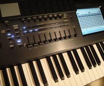鍵盤楽器選びをお手伝いします 「何を聞いていいのか分からない」といった方もお気軽にどうぞ