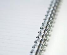 【小説を書こうとしている方へ】キャラクター設定&あらすじを考えます【ゲームを作ろうとしている方へ】