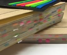 大学受験!あなたに合わせたレシピをつくります どの参考書・問題集を買う?どの使う?いつまでにやればいい?