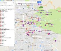 奈良県の観光スポットマップデータを提供します 奈良県内の観光スポットをお探しの方へ、