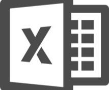 エクセル/ExcelマクロVBA作成/編集します エクセル作業を効率化したい方へ