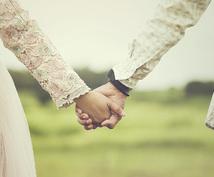 好きな人に素直になれちゃうラブパワーを送ります 大切な人にもっと愛されましょう