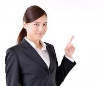 退職、転職サポート!給付金の賢いもらい方教えます 退職をお考えの方にアドバイスします!辞める前にぜひご相談を!