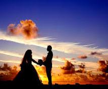 今までの経験を生かし恋愛について相談、アドバイスします
