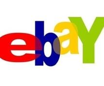 ebay 商品購入代行します 安心安全迅速丁寧な対応第一に、ご満足頂ける様に代行いたします