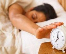 朝が苦手な方に...モーニングコールします 目覚まし代わりにおすすめ、起きるまでしっかり対応いたします