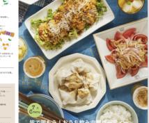 ABCクッキングのレシピPDF10枚をお届けします 紙レシピは高い!PDFで破格に料理共有‼︎