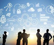 新規事業のテストサービス作ります 新規事業立案などでテストサービスを作りたい方におすすめです。