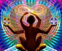 心のスイッチであなた様のお悩みを解決します 心のスイッチそれはあなた様のマイナスをプラスにかえます。