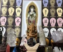 開運۞霊視༄あなたを導きます♥️未来に光がさします 臨床心理士開運術☀️【恋愛運】【金銭運】【対人運】運気Up✨
