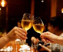 食べログ2000件以上!関西のレストラン紹介します レストラン選びが苦手な方のお手伝いをします