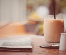 今日でもからすぐに始められます 家でもカフェでもできる「お金を増やす方法」を伝授します!