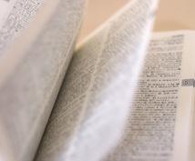 語源から知る新しい英単語勉強法を教えます 英単語の勉強が上手く行かないあなたへ英単語勉強法教えます!