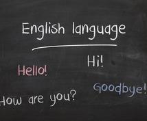 英語の成績の上げ方を伝授します 英文科の大学生が親身に情報を提供します。二ヶ月で成績伸びます