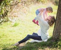 安心して生きる土台を授けるママになれます 我が子には「親と同じことはしない!」と決めているママへ