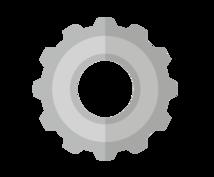 アフィリ系ツール設置代します ツールが設置できないアフィリエイター向け代行サービス