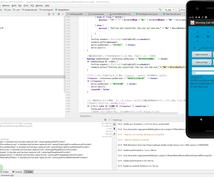 Androidアプリをお作りいたします 基本価格は単機能アプリ+1画面レイアウトです