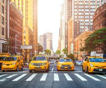 都内タクシー運転手に転職をお考えの方、質問答えます タクシー会社入社前の「不安」現役ドライバーが解消します。