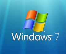 なぜ貴方は「Windows XP」を使い続けるのか 『Windows 7』へ安くアップする方法