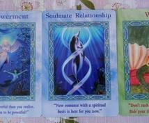 閃きタロットとオラクルカードで鑑定します 魂が上向きになるための鑑定を心掛けております!