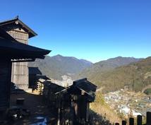 直虎ゆかりの地 浜松の観光ルート提案します 「おんな城主直虎」の舞台浜松を旅行される方にオススメ♪