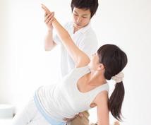正しい産前産後ケアを教えます ☆正しい産前産後ケアを行なって安産&産後スリムに!