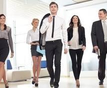 仕事に特化★本気のタロットリーディング致します 就職・転職・起業・人間関係等もっと活躍したいあなたへ!
