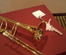 上級トロンボーン本格お手軽レッスンします この曲が吹けるようになりたい何を練習するべきかなど