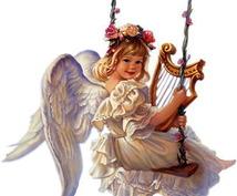 ご神託・神様からのメッセージをお伝えします あなたに伝えられる御言葉は天からの贈り物♪