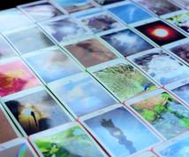 星暦とオリジナルカードで立体的に星解き掘り下げます ✡ドラゴンテイルで過去生癖を探りスピリチュアルリーディング✡
