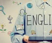 英語についてや海外留学についての相談に乗ります 英語や海外に興味がある人にオススメです!