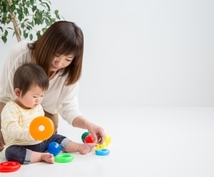 お子様の「運動」・「発達」をサポート・説明致します お子様の体の動きが気になる方に、小児理学療法士が教えます