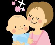 子宝相談コンサルタントの漢方薬剤師がお答えします 妊活中の方、不妊で悩んでおられる方、ご相談ください。