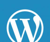 用Wordpress建立企業網站,並寫1篇文章ます Wordpressのとのビジネスのウェブサイトを設定
