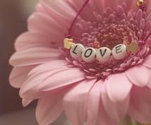 愛に関する事なら何でもロマンスエンジェルが答えます 誰にも相談出来ないあなたへ。質問・相談、何でもどうぞ。
