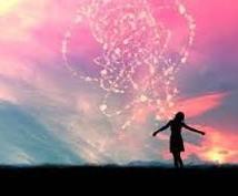 心のブレーキ外します 潜在意識を書きなおして、心のブロック解除します!