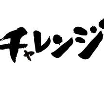 【7月値上決定】期間限定特典付☆Amazon輸出全部セット!